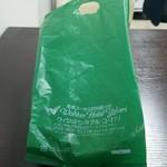 78099578 - 包袋