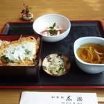 和食処 広瀬 - ランチのカツ重 1,050円
