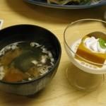すし波奈 - 赤出汁と南瓜のお菓子