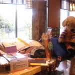 Woo Cafe -