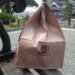 Momo Cafe -