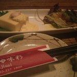 四季乃味彩 - 前菜