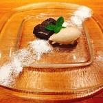 ブロックス - ★9フォンダンショコラ ヘーゼルナッツのアイスクリーム