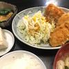 魚目 - 料理写真: