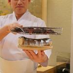 寿しの吉乃 - 鯖棒鮨の炙り