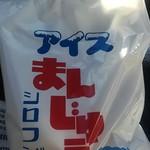 78103626 - アイスまんじゅう(袋:表)