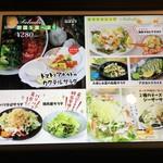 三ツ星マート 甲府駅前店 -