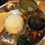 インド&ネパール料理 ゼニエム - ネパールカレーセット 1,200円→600円