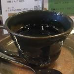 かぐや Cafe - ドリンク写真: