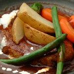 セーブル - 煮込みハンバーグ(温野菜添え)