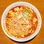 冨志 - 「どろ麻婆麺・麺」(2017.02)