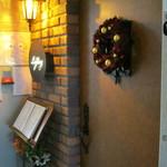 バー レガシー - お店のドアです。