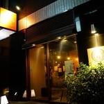 九州居酒屋 かてて -