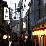 蓮香 - 先斗町