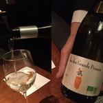 YAKINIKU FUTAGO 37West 17th St - ソムリエさん一目ぼれワイン