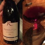 YAKINIKU FUTAGO 37West 17th St - スモーキーな赤ワインがあいます