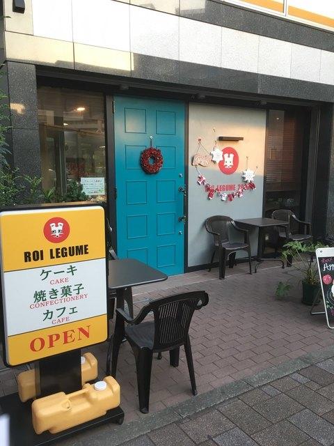 ロア レギューム 新座駅前店