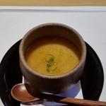 和 こじま - フォアグラ入り、茶碗蒸し。