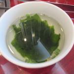 焼肉 八山 - ワカメスープ