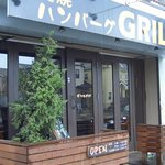GRILL 88 -