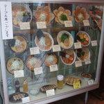 北海道らーめん 味源 - 店頭のディスプレイです