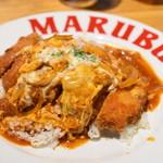 自家製パスタ洋食堂 マルブン - カツライスデミグラスソース