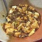 曽筵 - 普通の麻婆豆腐       でも、丸美屋ではありません。