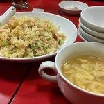 曽筵 - 五目チャーハン&スープ