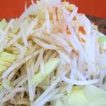 モッコリ豚 - 野菜増し