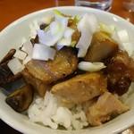 麺者屋 ちくわ - きのこチャーシュー丼