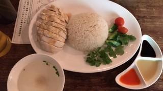 海南鶏飯食堂 麻布十番本店 - チキンライス 大盛り