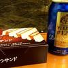 新宿さぼてん - ドリンク写真:新幹線で食べるぞなもし