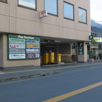 麺や まつ本 - 提携駐車場の例
