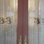 78123399 - ドア