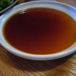 実家カフェ山田 - ポン酢醤油