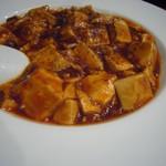 新中国家庭料理 浅野 - 麻婆豆腐