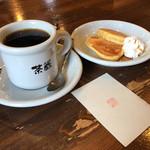 自家焙煎珈琲 茶蔵 - 料理写真: