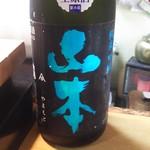 かわなみ鮨 - 山本(純米吟醸生原酒)