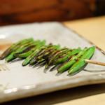白金 酉玉 - 金針菜