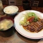 グリル竹 - 豚ロースステーキ+ライスセット