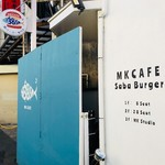 MK CAFE - 鯖バーガー専門店とは!