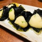 大内 - 大和芋いそべ揚(500円)