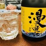 大内 - 水戸産干し芋焼酎ボトル(2,500円)