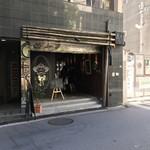 オステリア オロビアンコ - 店の外観