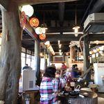山椒茶屋 -