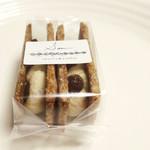 素味 スイーツ&コーヒー - 料理写真:ラムレーズンサンド(卵/乳製品不使用)480円。かなりおいしい