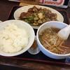 中華料理しょうりゅう - 料理写真: