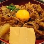 大市 - 牛玉丼 アップ(17-12)