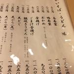 78146340 - 温かい蕎麦