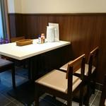 福与志 - テーブル席